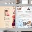A6-nuovo-sito-web-spechio-alta-sartoria-italiana-messina-marco-terranova-fotografo